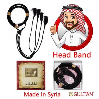 Haji Al Hobish Egal Arabian Headwear