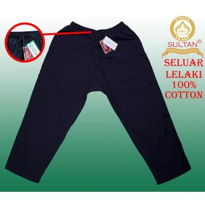 SULTAN MEN'S PYJAMA (SELUAR) - 100% COTTON